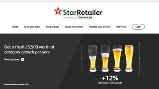 Star Retailer website