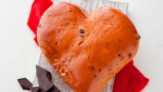 Cuisine de France Mini L'Amour love loaf