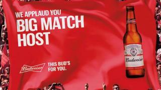 Budweiser banner at football match