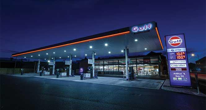 Gulf petrol station
