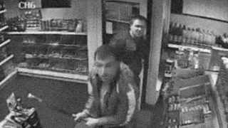 retail violence caught on CCTV