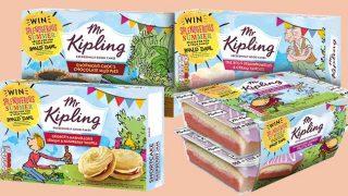 Mr KIpling's Roald Dahl range