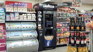 Expresso Plus coffee machine