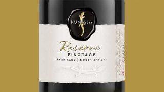 Kumala Reserve Pinotage