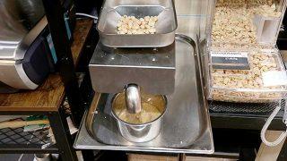 Peanut butter dispenser