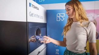 Tomra M1 reverse vending machine