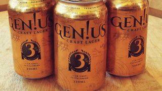 Genius lager