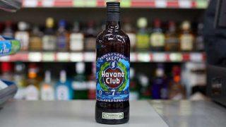 Havana Club 7 x Skepta