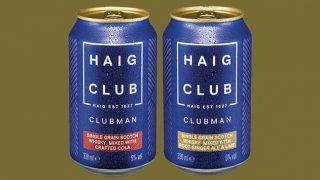 Haig Club RTDs