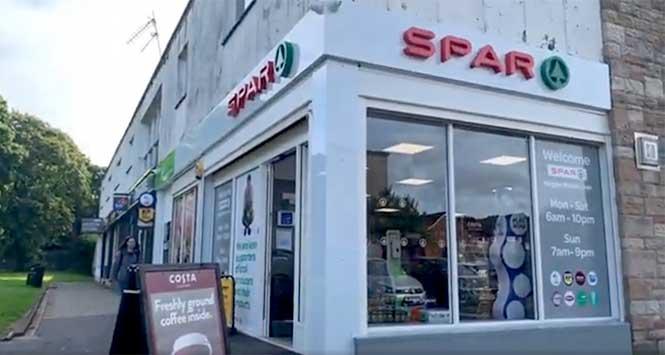 spar-maggie-woods-loan