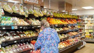 fruit and veg aisle